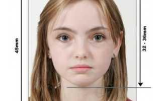 Как оформляется загранпаспорт для ребенка до 14 лет