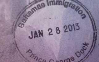 Как оформляется виза на Багамы