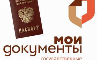 Возможные причины замены паспорта гражданина РФ