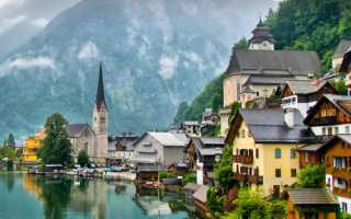 Какая виза нужна при поездке в Австрию для россиян