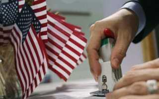 Как оформить визу в США без прохождения собеседования