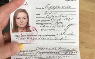 Как выглядит срочное оформление паспорта РФ