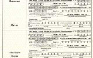 Сколько дней обычно полностью меняется паспорт при смене фамилии