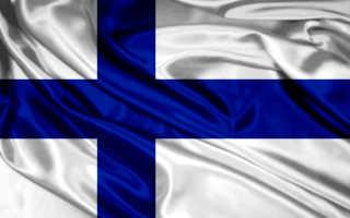Особенности шенгенской визы в Финляндию