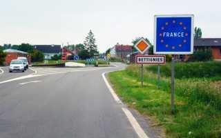 Когда возможна срочная виза во Францию