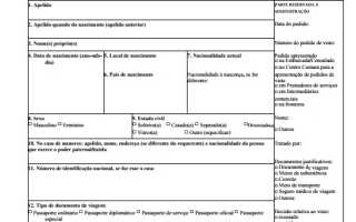 Порядок оформления анкеты на визу в Португалию