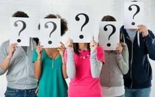 Как можно узнать СНИЛС физического лица по паспорту