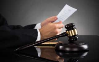 Исковое заявление в суд, чтобы выписать человека из квартиры