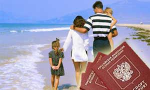 Как продлить срок действия загранпаспорта гражданина РФ, если он закончился