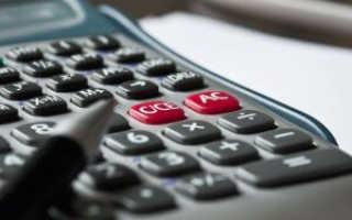Принцип начисления квартплаты