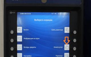 Нюансы квартплаты через Банк Москвы