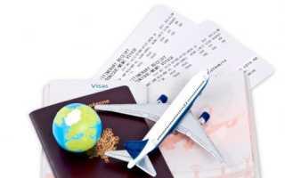 Инструкция, как получить визу в Норвегию