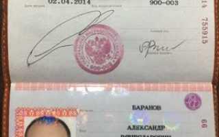 Сколько времени действителен паспорт после исполнения 20 летнего возраста