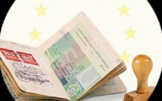 Что такое рабочая виза в Болгарию и как ее получить