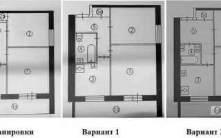 Как происходит перепланировка двухкомнатной квартиры в панельном доме