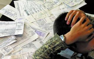 Как можно узнать задолженность по квартплате по адресу