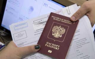 Нужно ли менять сам загранпаспорт, если меняешь свою фамилию