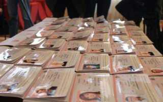 Что нужно иметь для замены паспорта гражданина РФ