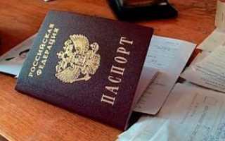 Как происходит замена паспорта при смене фамилии после развода