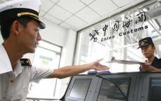 Допустимые виды виз в Китай