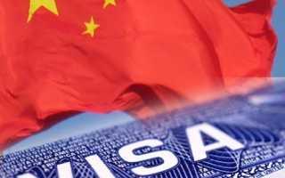 Нюансы рабочей визы в Китай