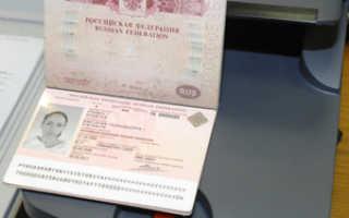 Где можно получить биометрический паспорт