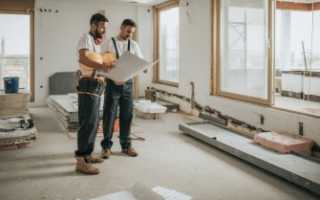 Правила и порядок перепланировки квартиры площадью 40 м