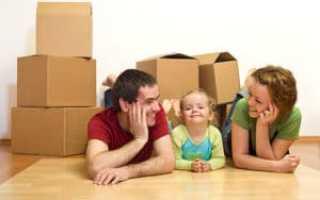 Оформление субсидии на расширение жилплощади молодой семье