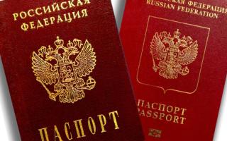 Можно ли без проблем самому вписать ребенка в паспорт