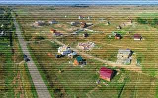 Черты всех видов собственности на земельные участки