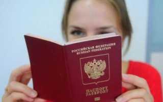 Замена паспорта российского гражданина по возрасту