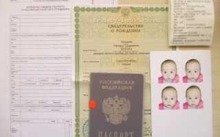Перечень документов при оформлении загранпаспорта для ребенка до 2 лет
