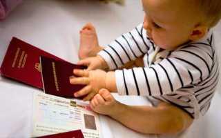 Можно ли оформить прописку ребенка к отцу