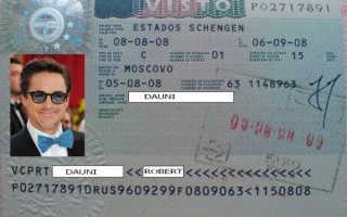 Как можно получить визу в Португалию