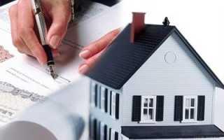 Можно ли оформить прописку в недостроенном частном доме
