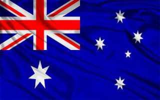 Как получить транзитную визу в Австралию