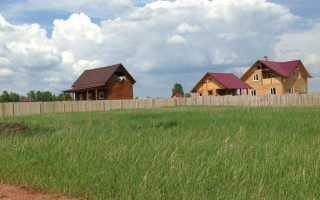 Принцип предоставления земельных участков без проведения торгов