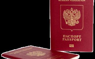 Оформление визы в Литву через визовый центр