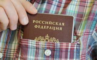 Каким бывает срок замены паспорта в 45 лет