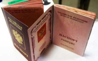 Какие документы нужно собрать для замены загранпаспорта
