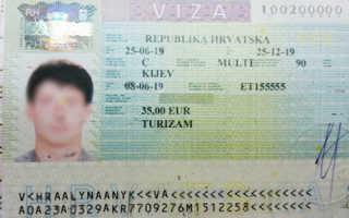 Как и в каком порядке можно получить визу в Хорватию самостоятельно