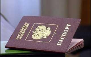 Когда уместна замена паспорта в связи с изменением внешности