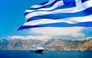 Оформление визы для отдыха в Греции в 2020 году