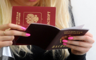 Условия получения паспорта через МФЦ