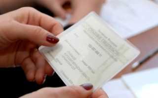 Обязательно ли нужно менять ИНН при смене паспорта
