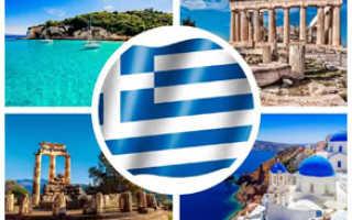 Порядок и способы получения срочной визы в Грецию
