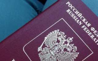 Какие нужны документы на паспорт нового образца
