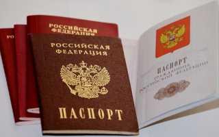 Допустимый штраф за просроченный паспорт в 45 лет
