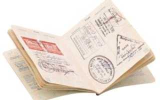 Правила для медицинской визы в Корею