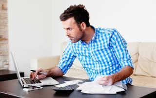 Особенности покупки ипотечной квартиры